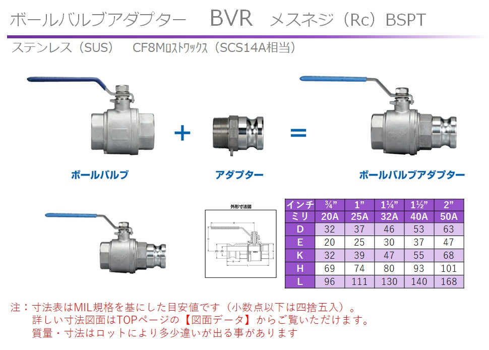 BVR501.jpg
